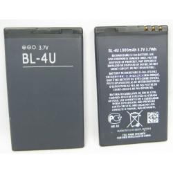 Bateria BL-4U Nokia 500 300 C5-03 E66 E75 6600s 6216 5330 5530 5730 8800